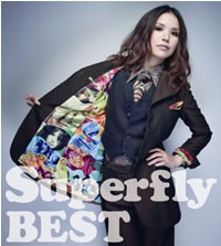 Superfly初ベストがオリコンデイリー1位、有線リクエストでは新曲が1位に