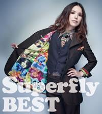 Superfly初のベスト『Superfly BEST』がオリコン週間ランキング首位に返り咲き