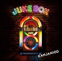 関ジャニ∞『JUKE BOX』発売記念、初回盤特典映像が期間限定で公開