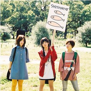 SHISHAMO「がたんごとん」ミュージック・ビデオが公開、ワンマンのチケットは明日発売