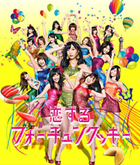 AKB48、待望の5thアルバムが来年1月に発売決定