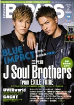 三代目 J Soul Brothersから今市&岩田が表紙に登場、『BACKSTAGE PASS』発売
