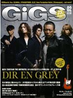 『GiGS』最新号は、DIR EN GREYを全20ページで大特集