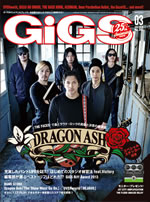 DRAGON ASHが表紙巻頭に初登場、『GiGS』最新号発売