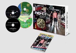 テレ東『ノーコン・キッド』Blu-ray&DVD発売記念イベントに田中 圭が出演