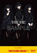 BABYMETAL、タワレコ新宿店のアイドル企画「NO MUSIC, NO IDOL?」に最多出演