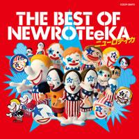 宮藤官九郎が選曲&ライナー執筆、ニューロティカの結成30周年ベスト