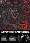 FACT『WITNESS』ジャパン・ツアーが開催決定、東名阪は先行予約開始