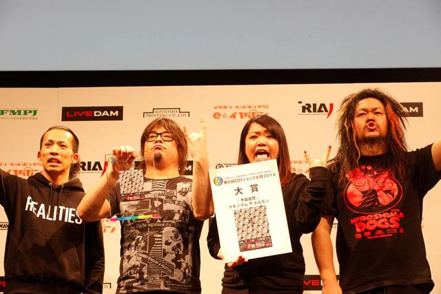 CDショップ大賞2014