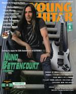 ヌーノ・ベッテンコートが表紙巻頭に登場、『YOUNG GUITAR』最新号発売