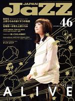 上原ひろみが表紙、本 秀康とのビジュアル・コラボも実現『JAZZ JAPAN』発売
