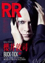 櫻井敦司(BUCK-TICK)へインタビュー&グラビアで迫る、『ROCK AND READ』発売