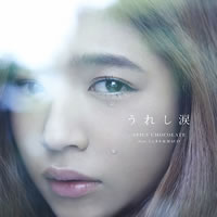 SPICY CHOCOLATE、結成20周年となる2014年第一弾シングルは2人の歌姫とのコラボ!