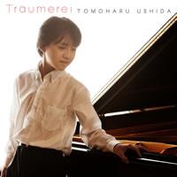 日本人ピアニスト史上最年少デビューから2年、牛田智大の最新作が発売