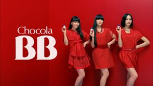 Perfume出演、チョコラBBプラスの新CMが放送開始