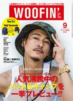 卍LINE / 窪塚洋介を大阪でキャッチ、『WOOFIN'』最新号発売
