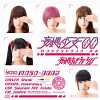 でんぱ組.incの妹分、妄想キャリブレーションが1stアルバムを発表