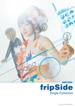 fripSIde初のオフィシャル・バンド・スコアが発売決定