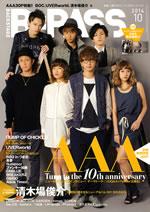 デビュー10周年を控えるAAAが表紙に登場、『BACKSTAGE PASS』発売