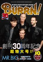 『BURRN!』創刊30周年記念号は全320ページ、MR.BIGを大特集
