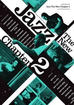 """""""21世紀以降のシーンを網羅した世界初のジャズ本""""第2弾、『Jazz The New Chapter 2』発売"""