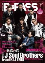三代目 J Soul Brothers&GRANRODEOを大特集、『BACKSTAGE PASS』最新号発売