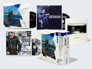 佐野元春『VISITORS』30周年記念盤、収録内容が明らかに