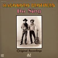真心ブラザーズ、ニュー・アルバムは『Do Sing』に決定