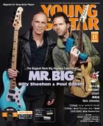 ポール・ギルバート&ビリー・シーン、MR.BIGの2人が表紙を飾る『YOUNG GUITAR』発売