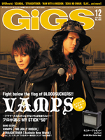 VAMPSを表紙巻頭で大特集、『GiGS』最新号発売