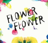 yui率いるFLOWER FLOWER、新曲「とうめいなうた」を先行配信