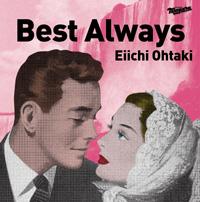 大滝詠一のベスト盤『Best Always』ジャケ&収録曲が公開