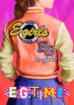 E-girls、元旦発売アルバム『E.G. TIME』の全貌が明らかに