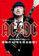 """AC/DCの""""究極本""""が登場"""