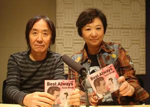 伊藤銀次、ネット・ラジオで大滝詠一『Best Always』を語る