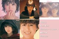 松田聖子、オリジナル・アルバム32作・全309曲のハイレゾ配信がスタート