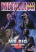 2014年のMR.BIGを丸ごと一冊大特集、『METALLION』最新号発売