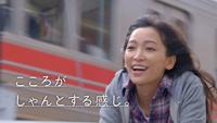 いきものがかり書き下ろし曲がオンエア、ユーキャン新CMに杏、井川遥、松重豊が出演