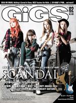 『GiGS』最新号の表紙巻頭にSCANDALが登場