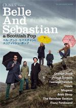 ベル・アンド・セバスチャンの活動を総括、スコティッシュ・ポップ史も収めた新刊登場