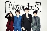 [Alexandros]新作登場、貫地谷しほり主演ドラマ『女くどき飯』主題歌も収録