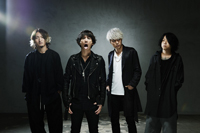 ONE OK ROCK新曲「Cry out」先行配信がスタート、アルバムのプレオーダー受付中