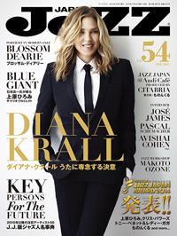 ダイアナ・クラールを表紙&特集、『JAZZ JAPAN』最新号発売