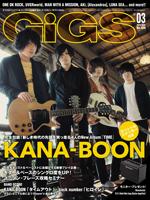 KANA-BOONが表紙巻頭を飾る『GiGS』最新号発売
