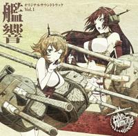 TVアニメ『艦これ』シングル特典&イベント開催が決定、3月にはアルバム2作発売
