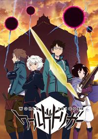 TVアニメ『ワールドトリガー』BD&DVDの特典が発表