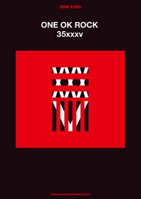 ONE OK ROCK『35xxxv』のバンド・スコアが発売決定