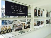 19名体制の新生EXILE、全国19ヵ所のパルコ全店で〈EXILE MUSEUM〉を開催