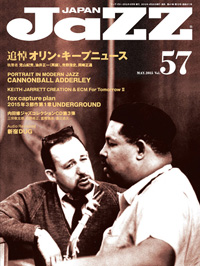 オリン・キープニュース追悼、fox capture planをフィーチャー、『JAZZ JAPAN』最新号発売