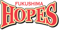 THE BACK HORN新曲「魂のアリバイ」が福島HOPESの公式サポートソングに決定